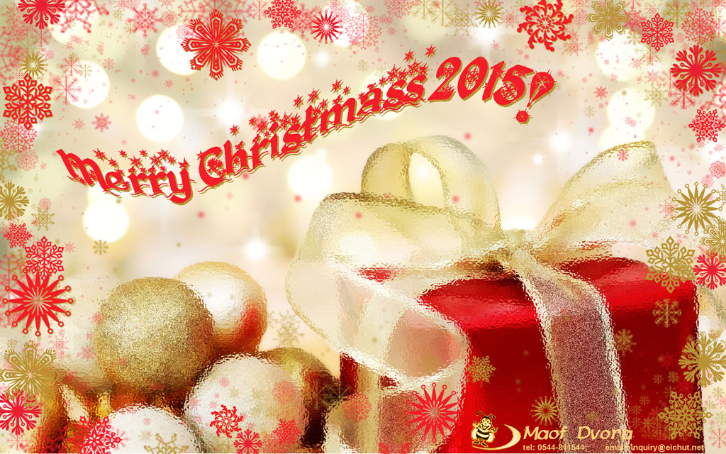 Greeting card for Christmas 2015
