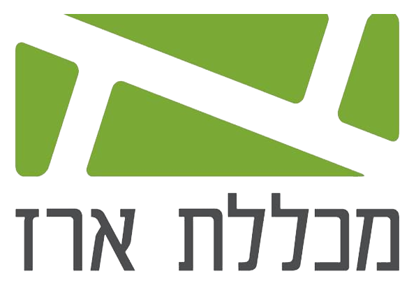 Erez college Shelomi logo