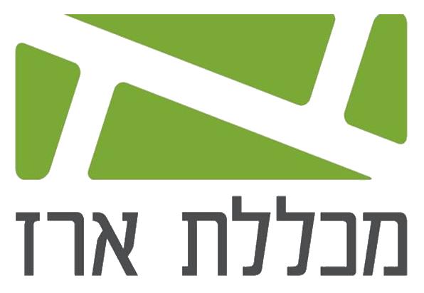לוגו של מכללת ארז
