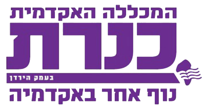 Kinneret college logo
