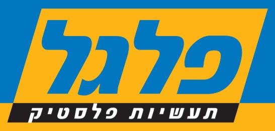 לוגו של פלגל