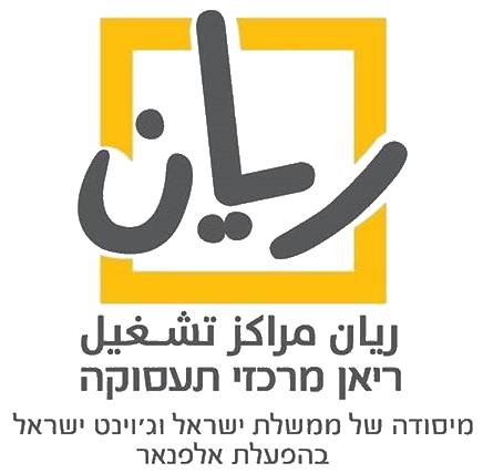 לוגו של ריאן מרכזי תעסוקה