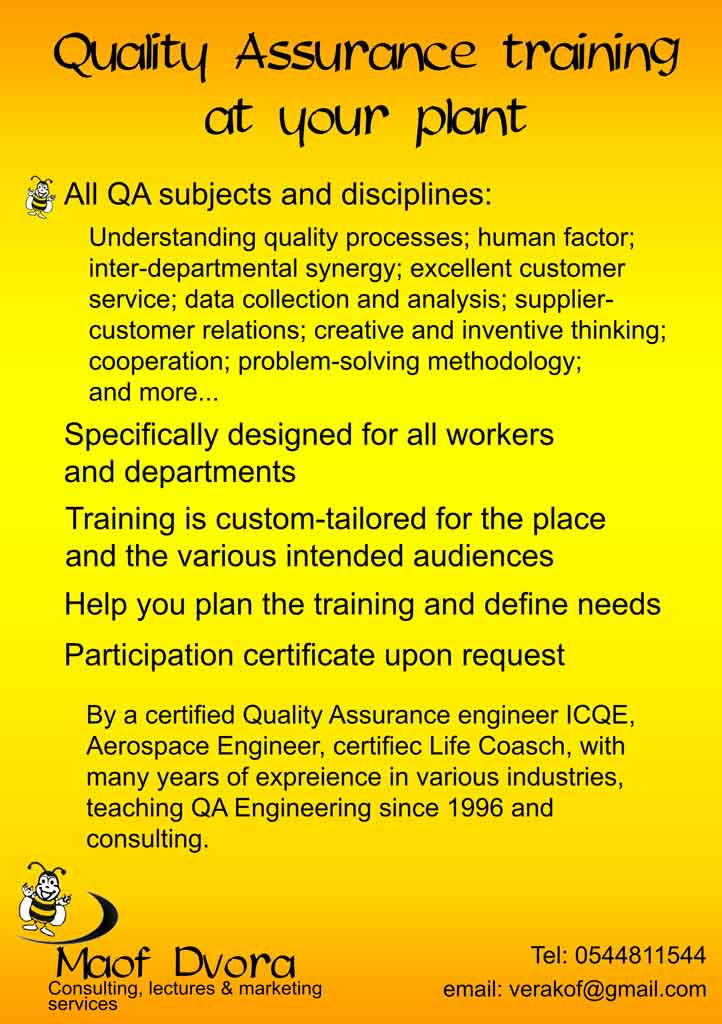 Flyer for On-site training plan