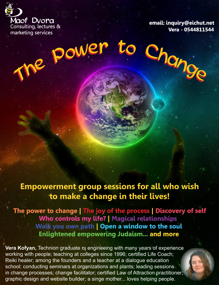Flyer for The Power to Change