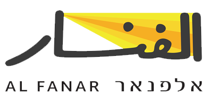 Ryan center Al-Fanar logo