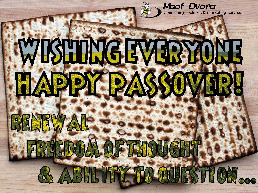 Passover greetings 2014